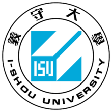ISHOU UNIVERSITH